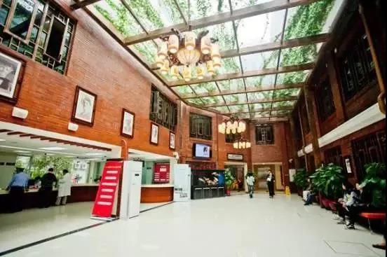 广州医科大学附属第三医院生殖医学中心