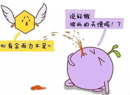 黄体功能不全,影响好孕气