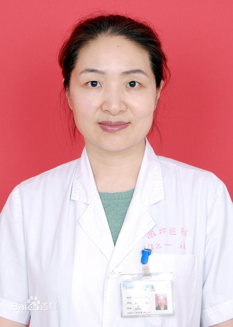 陈士岭--南方医科大学南方医院生殖医学中心主任医师 教授