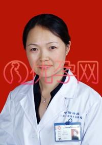 张红--中信湘雅生殖与遗传专科医院主任医师 教授